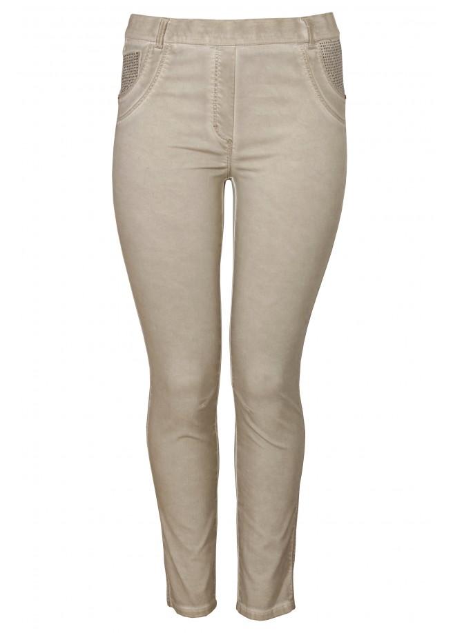 Bequeme Slim-Fit-Hose im 5-Pocket-Stil /